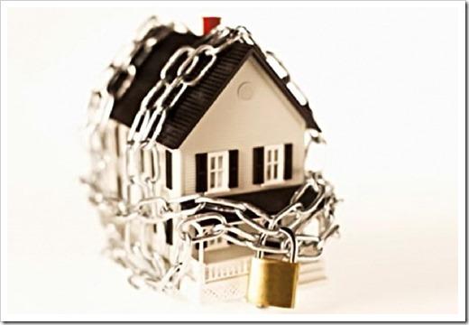 Обременение жилья