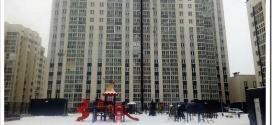 Как купить однокомнатную квартиру в Екатеринбурге с помощью риелтора?