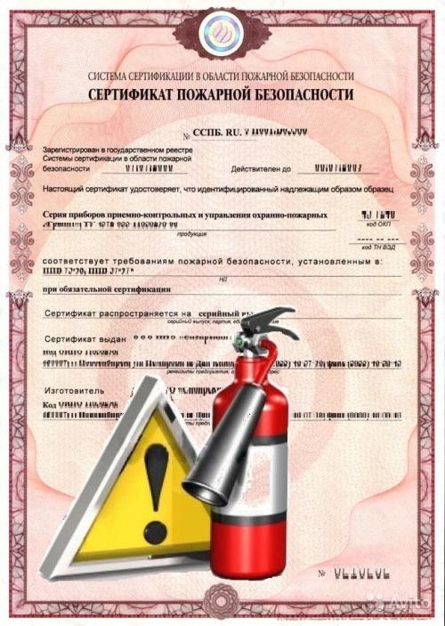 Что подлежит обязательной пожарной сертификации