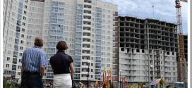 Выбор квартиры от застройщика в Иркутске