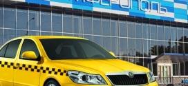 Преимущества заказа такси из Судака в Симферополь