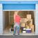Как арендовать бокс для хранения вещей