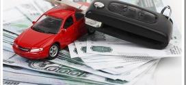 Как и где взять кредит под залог авто?