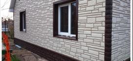Фасадные панели: достоинства и особенности монтажа