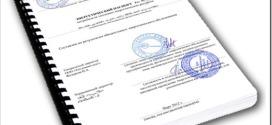 Энергетический паспорт здания — что это и для чего нужен?