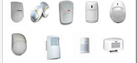 Датчики движения для охранных систем и сигнализации