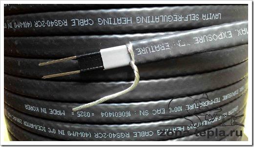 Принципы, на которых построена работа греющего кабеля