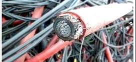 Как сдать в металлолом кабель, оставшийся после демонтажа