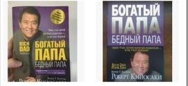Книги о том, как развивать бизнес