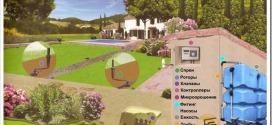 Как работает автоматический полив газона? Системы Rain Bird