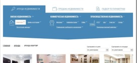 Долгосрочная аренде квартир в Одессе от legrand-odessa.com