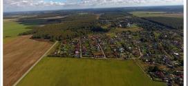 Какие есть коттеджные поселки в Московской области