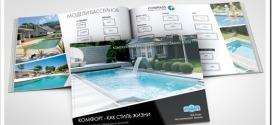 Каталог бассейнов для установки на улице в интернет-магазине vashbas.com