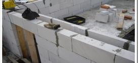 Газобетонные блоки: виды и технические характеристики