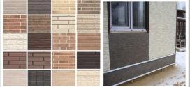 Виды фасадных панелей для наружной отделки