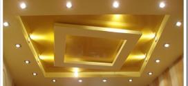 Как сделать многоуровневый натяжной потолок с подсветкой?