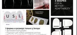 Умные крышки унитаза «SensPa» от «Джей Кей ГЛОБАЛ»