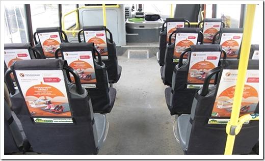 Особенности рекламы внутри салона автобуса, маршрутки, трамвая