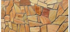 Златолит — что за камень и применение в отделке