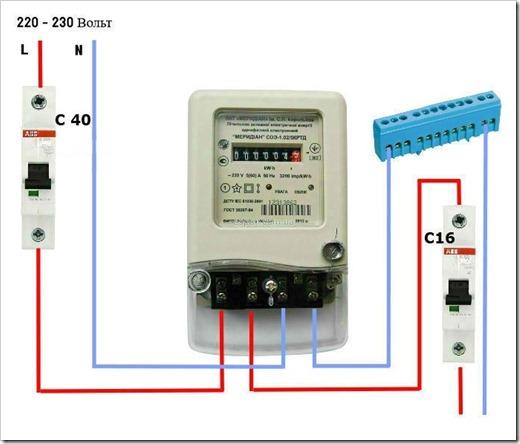 Как подключить автомат на 40 ампер и какого сечения кабель должен быть для него?