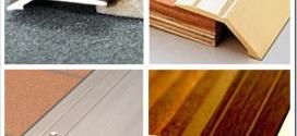 Алюминиевые пороги для пола: для чего используются и особенности монтажа