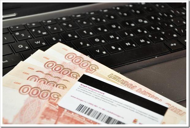 Как взять займ на карту с моментальным решением