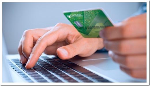 Заявка на кредит в убрир через интернет