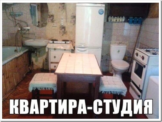 Курьёзные истории о ремонте в квартире