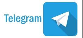 Как накрутить подписчиков в Телеграм канал
