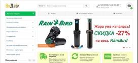Обзор ассортимента интернет-магазина фонтанов и капельного полива vodvor.com.ua