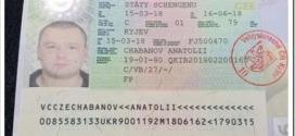 Польская национальная рабочая виза категории D — что это и как получить