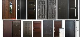 Какие бывают входные металлические двери