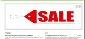 Большой выбор высококачественных тканей по оптимальной цене в интернет-магазине тканей alltext.com.ua