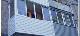 Какое бывает остекление балконов и лоджий