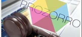 Что такое аукцион Prozorro.Продажи и что на нем торгуется