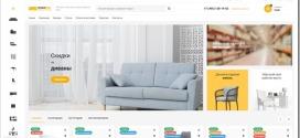 Качественная мебель для дома от интернет-магазина Диван МСК