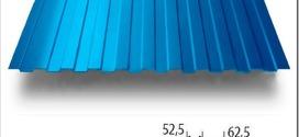 Профнастил С8 — технические характеристики, размеры и для чего используется