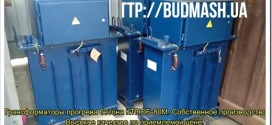 Трансформатор прогрева бетона КТПОБ-80 от БУДМАШ: описание и характеристики