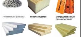 Какие есть виды материалов для теплоизоляции дома