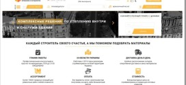 Обзор строительного магазина mariupol.kub.in.ua в Мариуполе и его ассортимента материалов