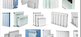 Радиаторы отопления какие лучше: выбираем, какие радиаторы ставить в квартире и доме.