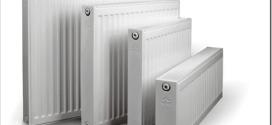 Виды стальных радиаторов отопления, их характеристики и как выбрать