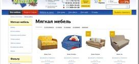 Обзор услуг изготовления мебели для дома и офиса от компании Мебель Art