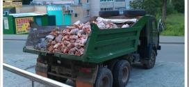 Как делается вывоз и утилизация строительных отходов в Москве и области?