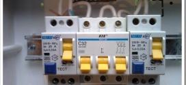 Как правильно подключить УЗО и автоматы в частном доме?