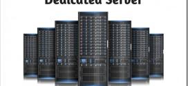 Что такое выделенный сервер для сайта