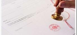 Что такое нотариальный перевод документов и в каких случаях он требуется