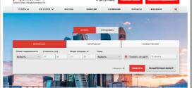 Агентство недвижимости «Эксперт» – одна из ведущих компаний на рынке недвижимости Павловского Посада.