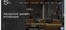 Строй Хаус — это Одесская ремонтно-строительная компания с низкими ценами
