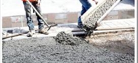 HI-RAISE бетон — что это, характеристики и где применяется